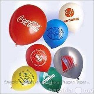 Предложение: Печать на воздушных шарах. Краснодар.