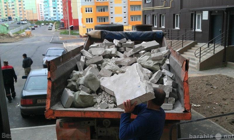 Предложение: Вынос,ВЫвоз строительного мусора