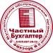 Предложение: Частный бухгалтер в Подольске