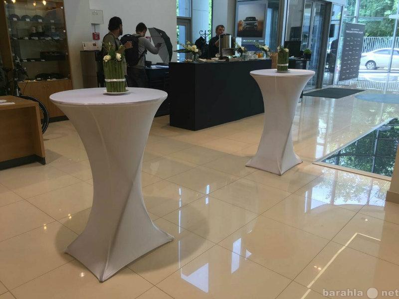 Предложение: Чехлы стрейч на коктейльные столы