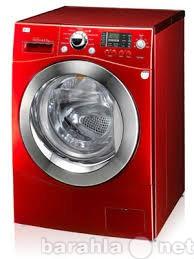 Предложение: Ремонт стиральных машин, электроплит