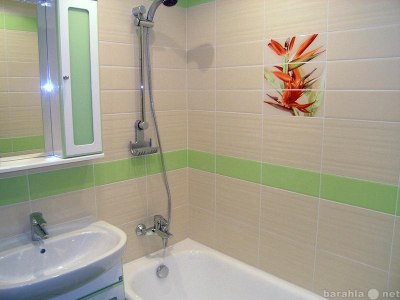 Предложение: Ремонт ванной комнаты и туалета под ключ