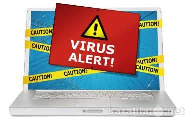 Предложение: Чистка компьютера от вирусов