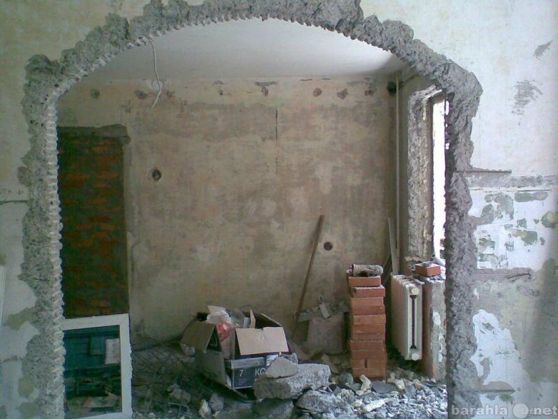 Предложение: Демонтаж стены, перегородки