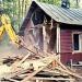 Предложение: Демонтаж старых зданий и вывоз