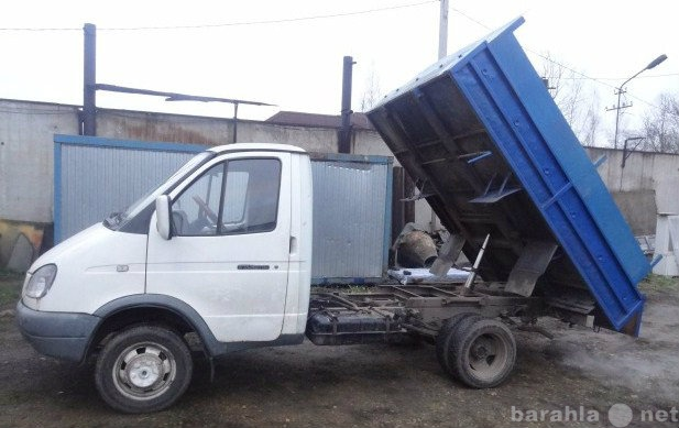 Предложение: вывоз мусора  переезд грузчики