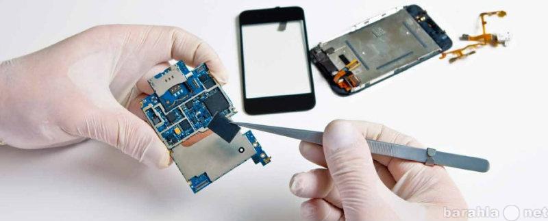 Предложение: Ремонт смартфонов