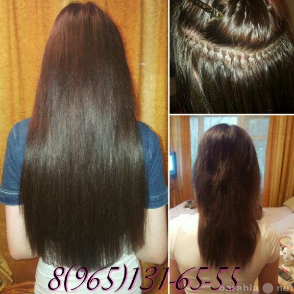 Пушкино наращивание волос