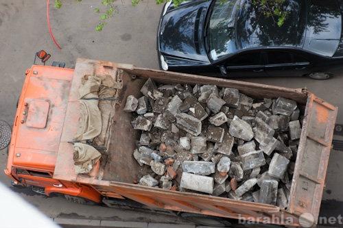 Предложение: Вывоз строительного мусора, земли