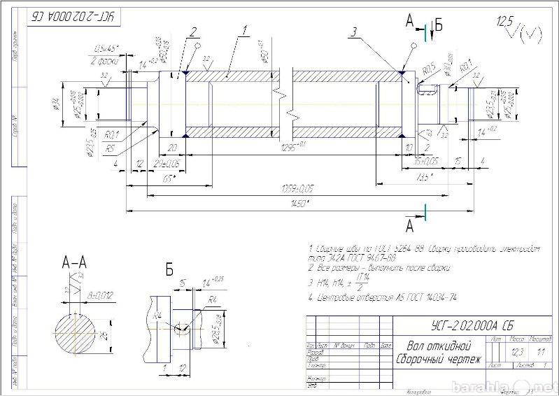 Предложение: Чертежи и 3Д модели на заказ