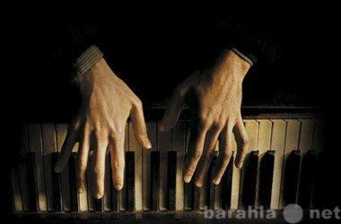 Предложение: Новомарусино уроки музыки (фортепиано)