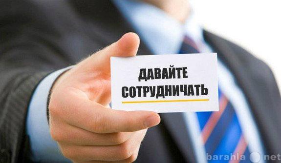 Бизнес и карьера подать бесплатно объявление ульяновск сайт г.сибай башкортостан частные объявления о обмене квартир