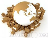 Предложение: Перевозка грузов, переезды, грузчики