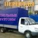 Предложение: Казань - Набережные Челны. Попутно.