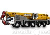 Предложение: Аренда автокрана от 10 до 250 тонн