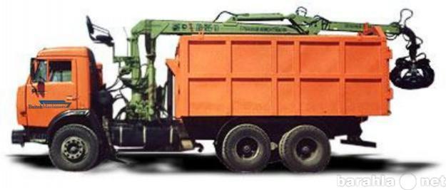 Предложение: Вывоз и уборка мусора