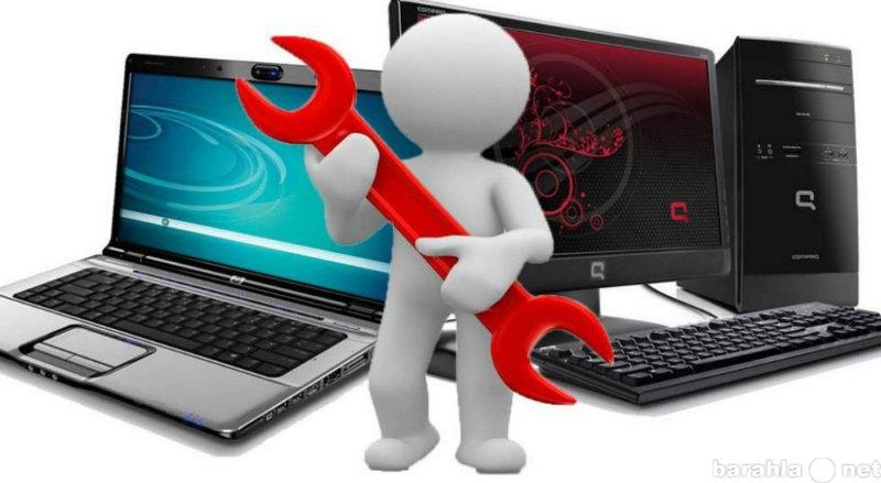 Компьютерная помощь в химках частные объявления подать бесплатное объявление о продаже щ
