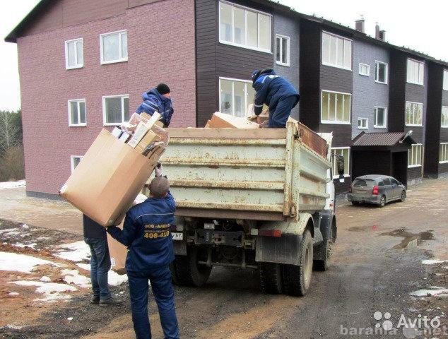 Предложение: Уборка территории , снега ,вывоз мусора