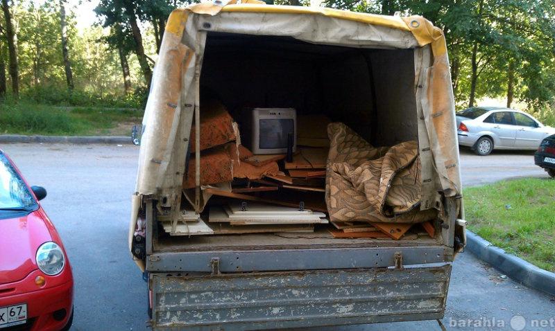 Предложение: Вывоз мебели, хлама на свалку. Услуги