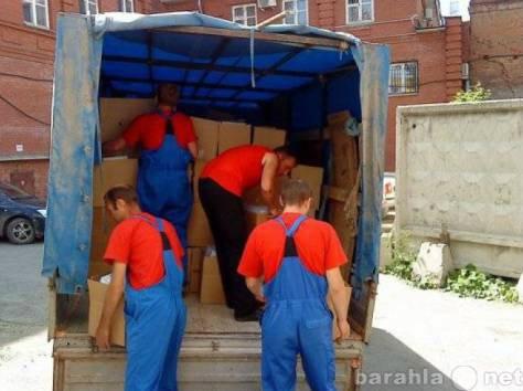 Предложение: Грузчики,доставка,переезд,такелаж