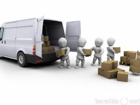 Предложение: Грузчики,переезд,разгрузка фур,транспорт