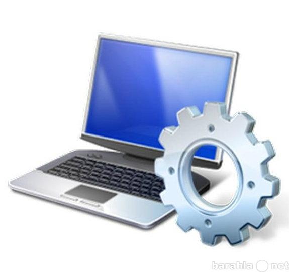 Предложение: Ремонт ноутбуков с гарантией