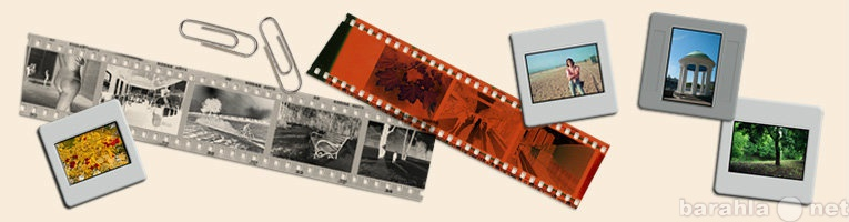 печать фото из советских слайдов корневую