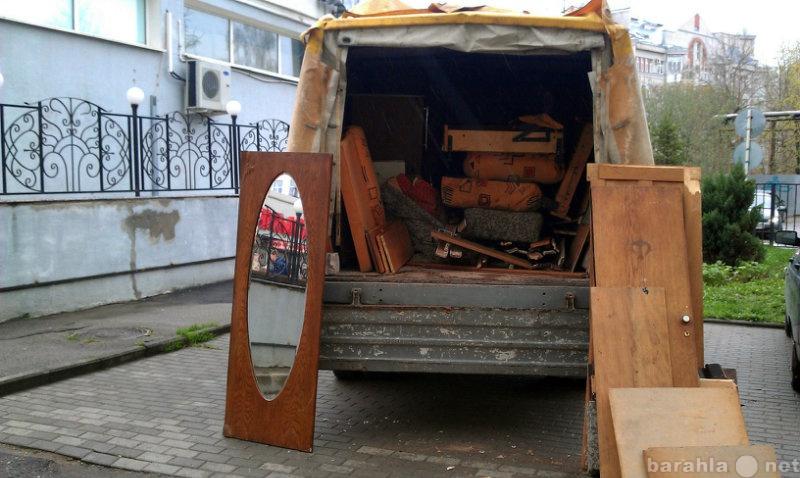 Предложение: Вывоз мебели, быт.техники, хлама. Услуги