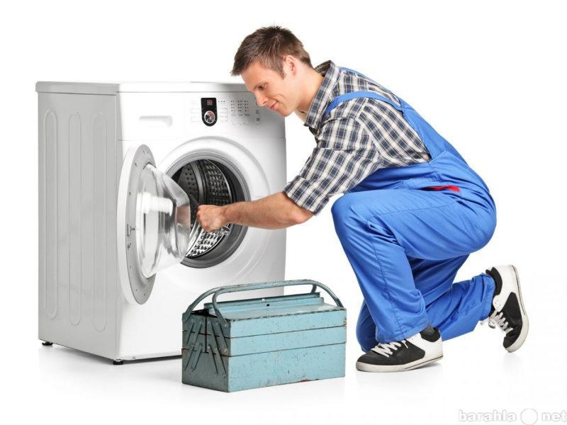 Предложение: Ремонт стиральных машин в Омске