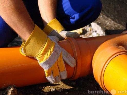 Предложение: Наружные сети водопровода и канализации