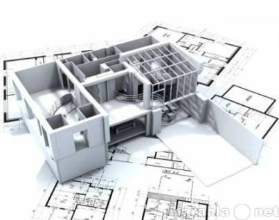 Предложение: Разработка проектов и составление смет