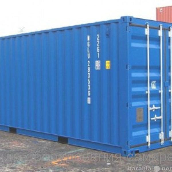 Предложение: Аренда морского контейнера 20 футов