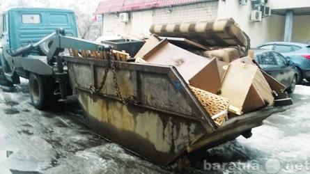 Предложение: Вывоз мусора и старой мебели. Переезд