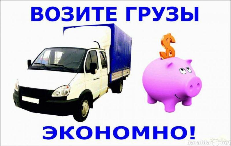 Предложение: Услуги профессионального переезда