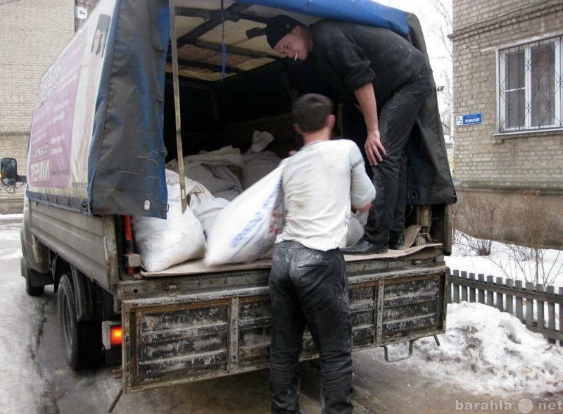 Предложение: Вывоз мусора, мебели, хлама Газелью
