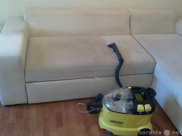 Предложение: Чистка ковров и мягкой мебели-25%