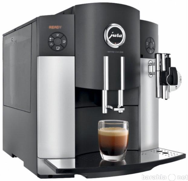 Предложение: Ремонт и сервис кофемашин