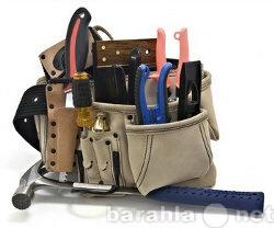 Предложение: Мастер по ремонтам бытовых приборов.