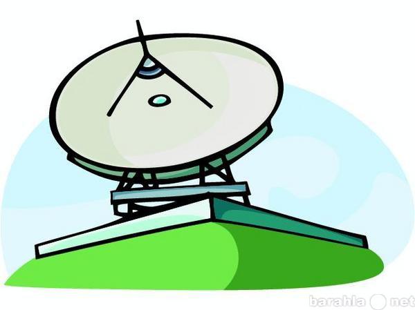 Предложение: Установка настройка спутниковых антенн