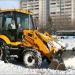 Предложение: Чистка и вывоз снега в Воскресенске