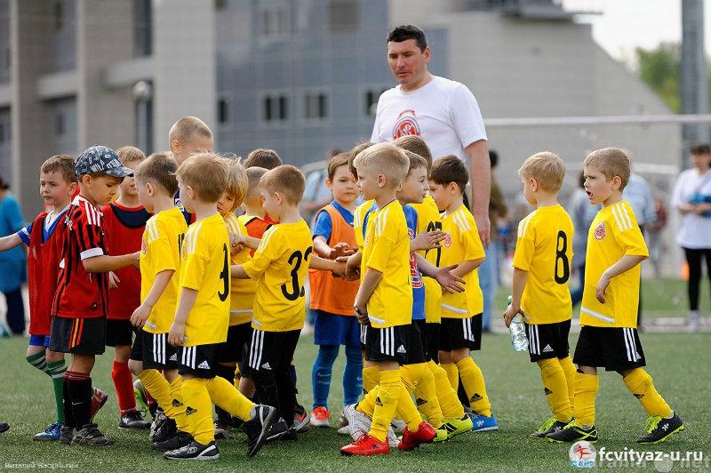 """Предложение: Футбольная школа """"Юные Витязи&quo"""
