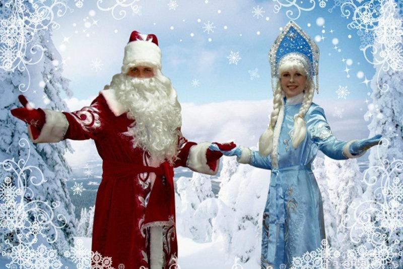 Предложение: Дед Мороз, снегурочка. детям и взрослым