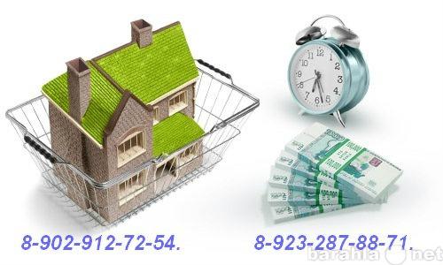 Предложение: Специалист по работе с недвижимостью.
