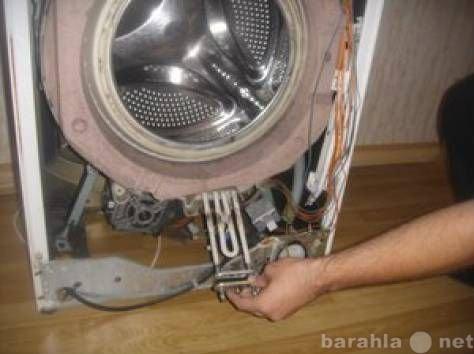 Предложение: Ремонт стиральных машин в Барнауле