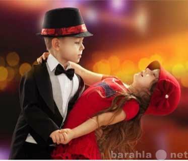 Предложение: Школа бальных танцев для детей в Новосиб