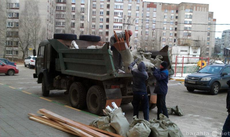 Предложение: Вывоз,уборка,вынос строительного мусора
