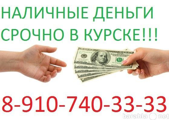 Барахла нет в чебоксарах деньги в долг