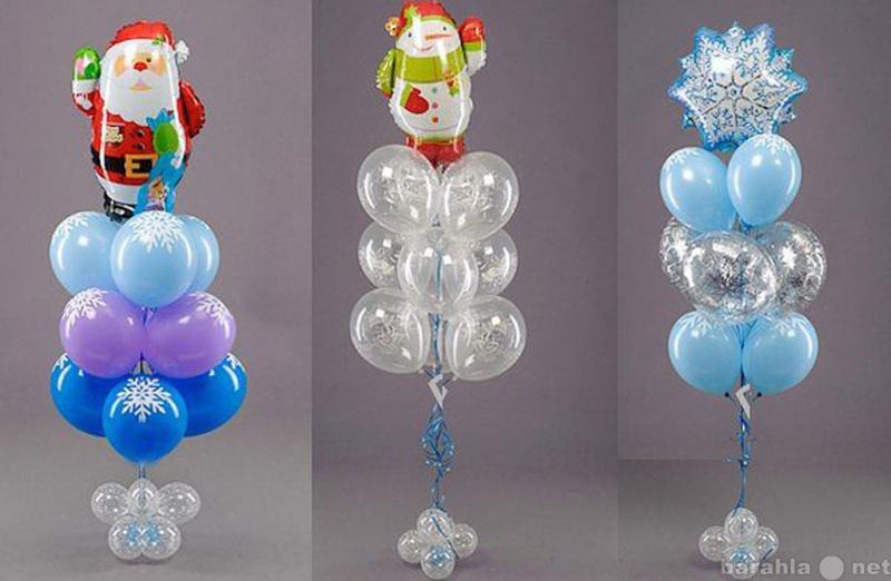 Предложение: Воздушные шары на Новый Год с доставкой