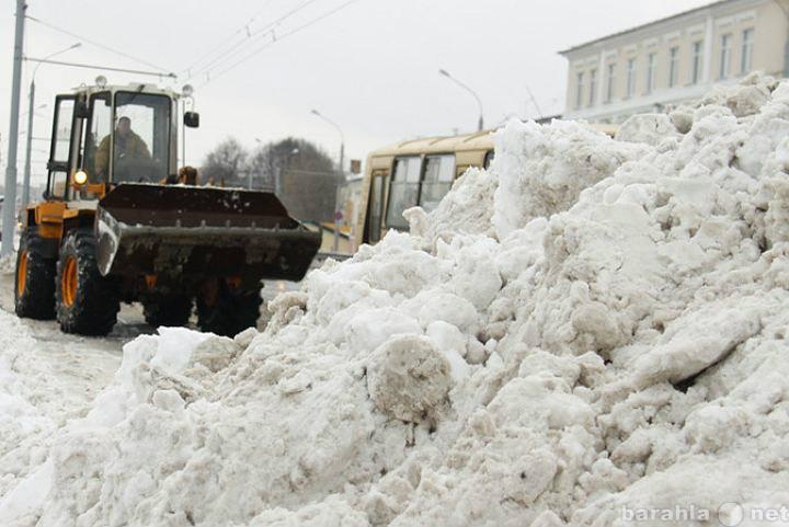 Предложение: Уборка и вывоз снега в Курске