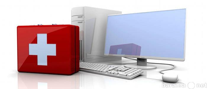 Предложение: Требуется ремонт компьютеров?